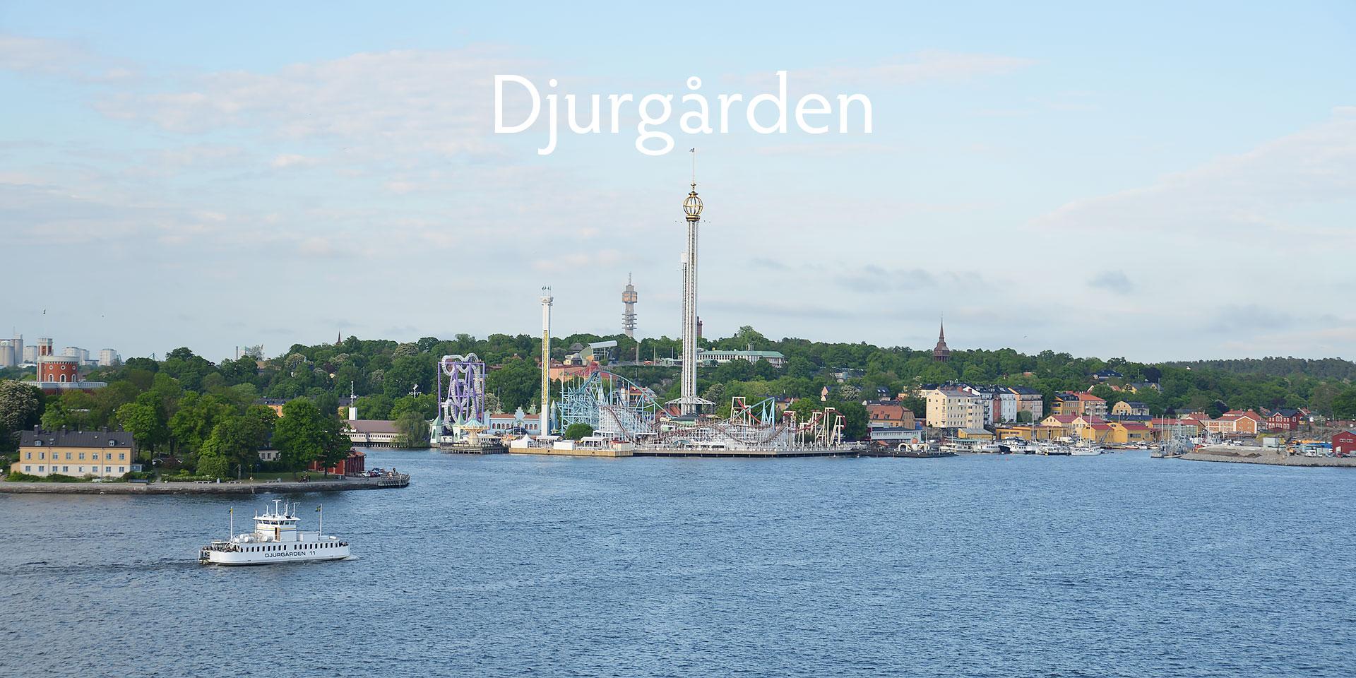 北欧フィーカ|スウェーデン・ストックホルムの旅|ガムラ・スタンから ...
